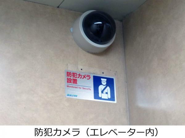 防犯カメラ(エレベーター内) 2016年3月31日撮影