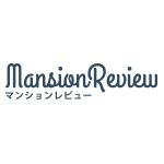 【マンションレビュー】価格相場・口コミが確認できる不動産サイト