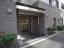 パークハウス渋谷山手のエントランス