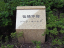 板橋仲宿パークホームズのその他(外観、エントランス、前面の通り等)