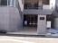 第2桜新町ヒミコマンションのエントランス