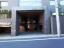 パークハウス南平台コートレジデンスのエントランス