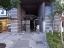 グランドメゾン千駄木一番館のエントランス