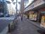 高円寺ナショナルコートのその他(外観、エントランス、前面の通り等)