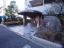 エクレールガーデン杉並富士見ヶ丘のエントランス