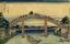 ナイスアーバン新大橋隅田川ステージの画像18枚目(外観、エントランス、前面の通り等)